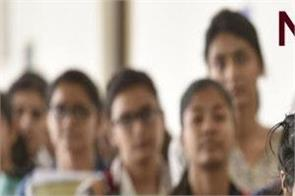ncweb 2019 fourth cut off list for admission issued such check