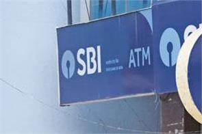 sbi clerk main examination 2019 postponed due to heavy rain