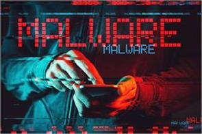 100 million users installed app with nasty malware inside
