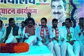 state president rakesh singh inaugurated panna bjp office