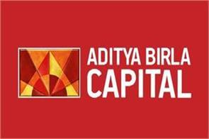 aditya birla capital first quarter profit up by 27 percent