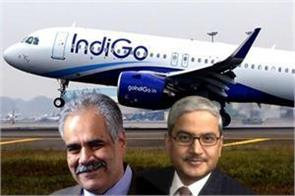 annual general meeting of interglobe aviation will be on august 27