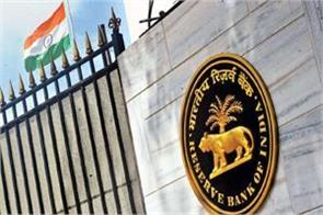 rbi s historic decision banks cannot charge on premature loan payment