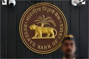 rbi will still have to do a lot for the growth rate of 6 9 percent