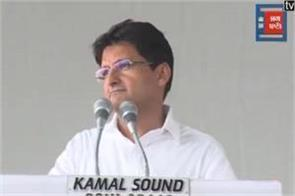 sonia gandhi rahul gandhi not named in deepender hooda s speech