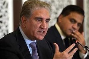 pakistan requests un security council meeting on kashmir
