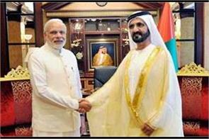 modi in the uae a new chapter in bilateral relations