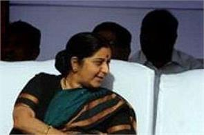 sonia gandhi remembers moments spent with sushma