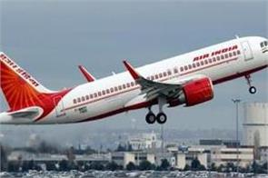 air india owes rs 4 500 crore these 3 big oil companies stop supply