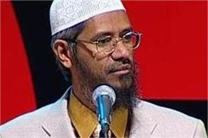 zakir naik apologizes to malaysians for racial remarks