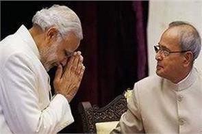 mukherjee honored for his service to bharat ratna nation modi