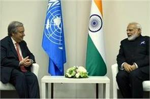 india expresses disappointment over un mentioning report