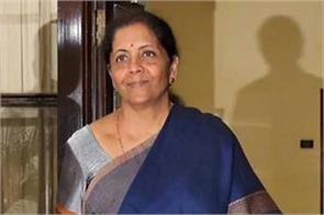 woman throws letter on nirmala sitharaman s car