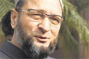owaisi raised questions on nrc list