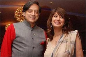 tharoor set to be accused of abetment to suicide delhi police