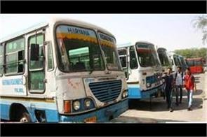 36 hour free roadways bus travel for women in haryana on raksha bandhan