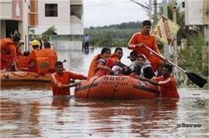 friends of india joined in disaster relief practice in chennai