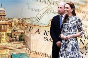 kate and prince william s trip to pakistan may be cancelled