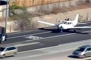 plane landing in middle of busy road video viral
