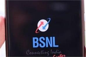 bsnl introduces stv 96 recharge plan which will give 10 gb 4g data per day
