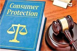 buyers can t be made to wait indefinitely says delhi consumer forum