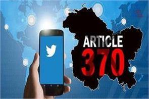 twitter denies allegations of pak about kashmir post