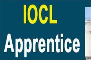 iocl 2019 admit card released for exam