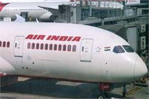 air india may raise 7 000 crore in bond sale to repay existing loans