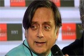 shashi tharoor gets relief congress will not take action