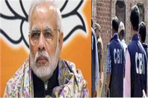 cbi investigations nationwide raids on in 150 places