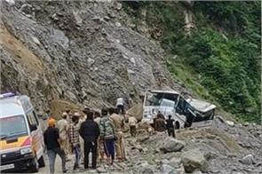 1 pilgrim died in road accident