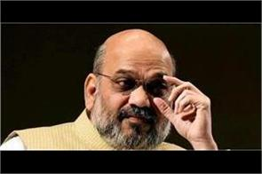 jammu and kashmir social media users praised home minister amit shah