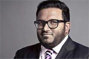 court order maldives ex vp detained for 15 days