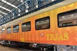 tejas express fare will be reduced by 50 percent from air fare