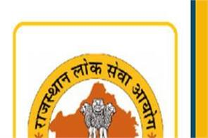 rajasthan sub inspector recruitment exam result released