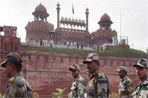 alert of terrorist attack in red fort