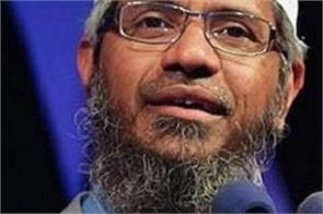 islam zakir naik malaysia mahatir muhammad