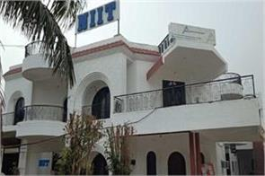 niit s first quarter profit rs 1090 crore