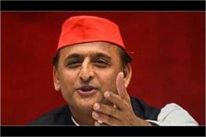 akhilesh yadav said tell me how many goats you want