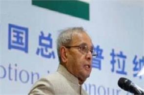 former president pranab mukherjee british government ashok gehlot