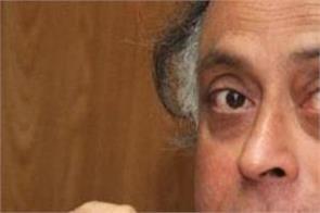 congress jairam ramesh narendra modi lok sabha
