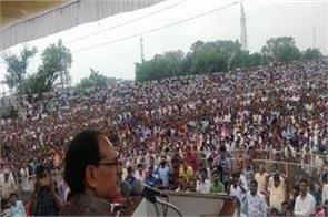 former mp chief minister shivraj singh chauhan arrested at farmers rally