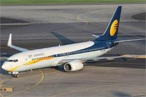 jet airways quarterly results delayed due to many problems