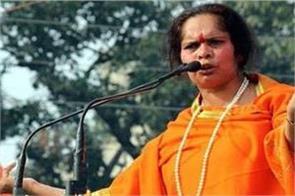 sadhvi prachi says die in chullubhar water