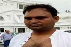 when aap mla tore his shirt in the assembly