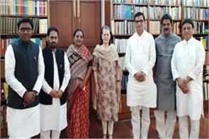maharashtra president and executive chairman meet sonia gandhi