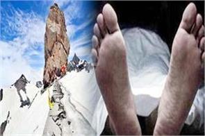 death of youth in shrikhand yatra
