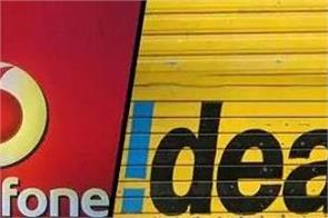 vodafone idea reduced its minimum recharge plan to rs 20