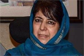 acb seeks response from mehbooba mufti in corruption case