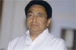 kamalnath government gift will give job to contracted employees